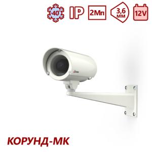 "Видеокамера сетевая серии ""Корунд-МК"" <br>ТВК-60IP-5-F36-12VDC"