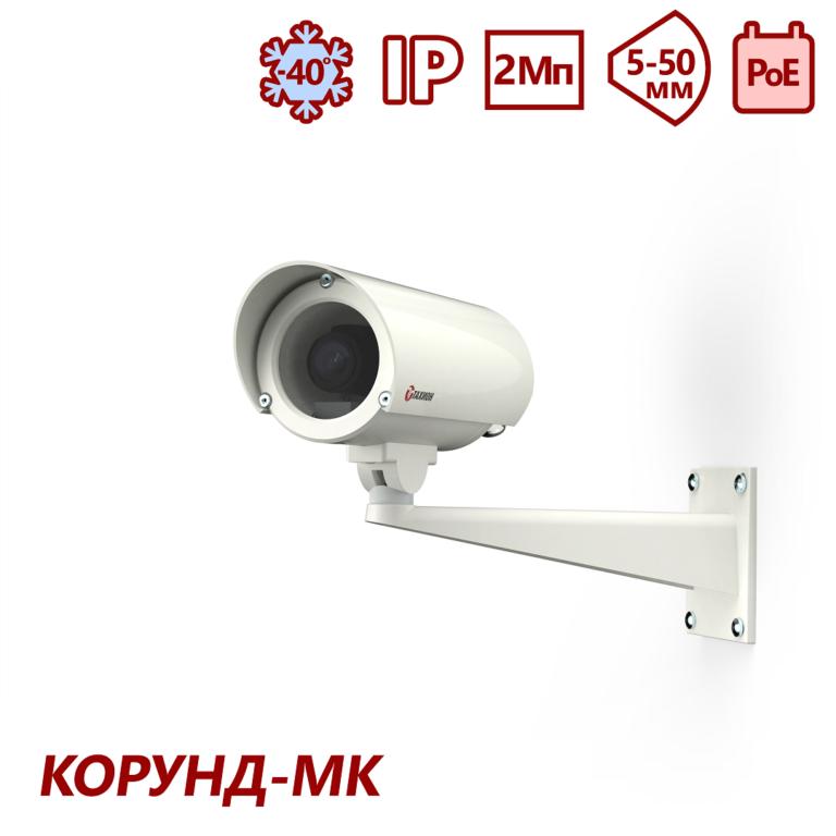 "Видеокамера сетевая серии ""Корунд-МК"" <br>ТВК-61IP-5-V550-PoE"