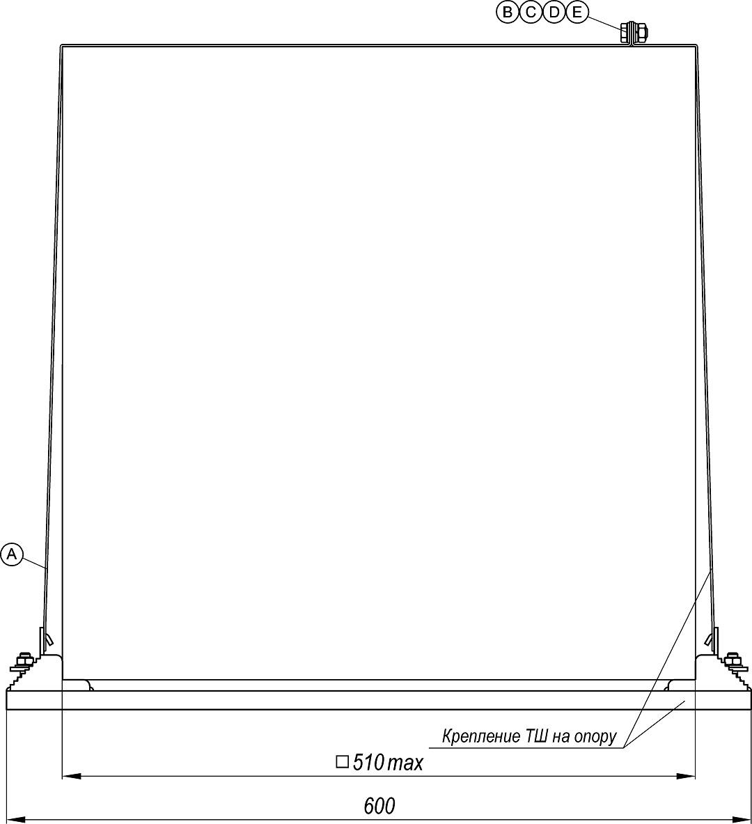 Монтаж удлинителя для крепления термошкафов ТШ на квадратные опоры