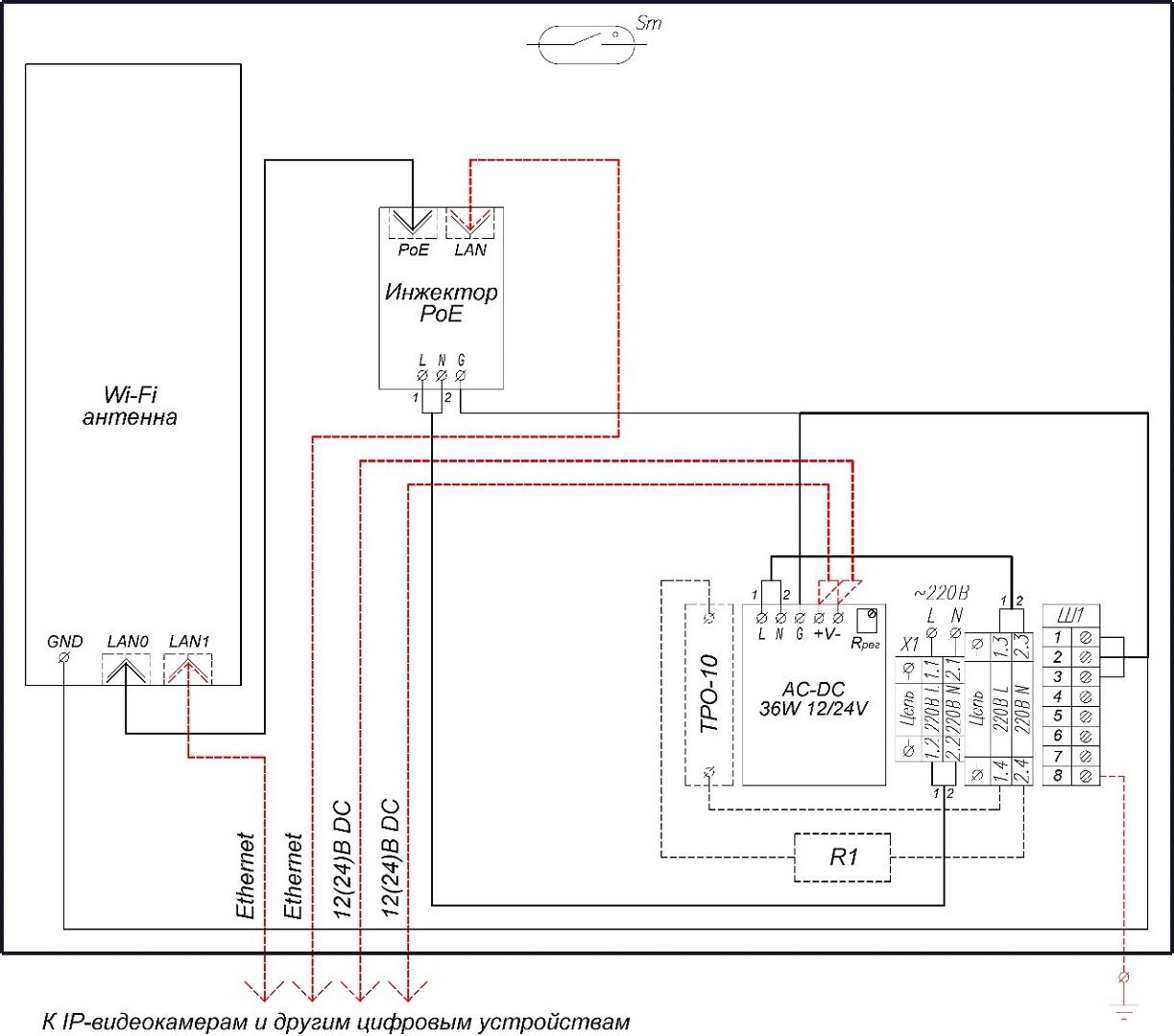 Схема электрическая принципиальная ВУС-1-12(24) (ВУС-1-12(24) исп.1)