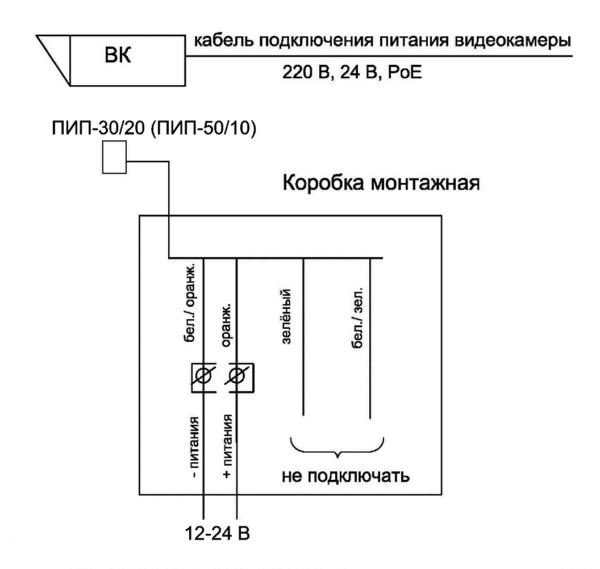 Схема подключения ПИП-30/20 (ПИП-50/10) в режиме включение/выключение ПИП от встроенного сенсора освещенности