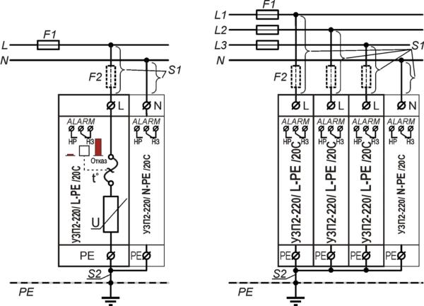 Схемы подключения УЗП2-220/L-PE/20С