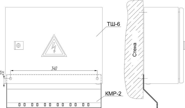 Установка кронштейна КМР-2 на термошкаф ТШ-6
