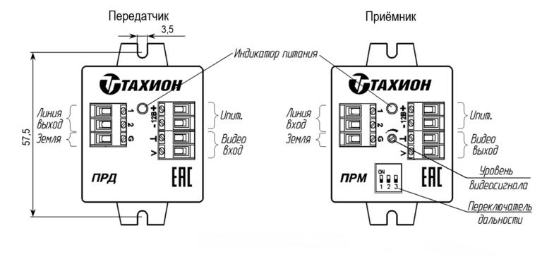 Устройство АПВС-3М