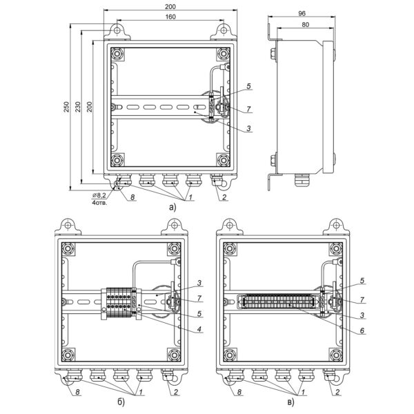 Коробка монтажная КМ-4 15