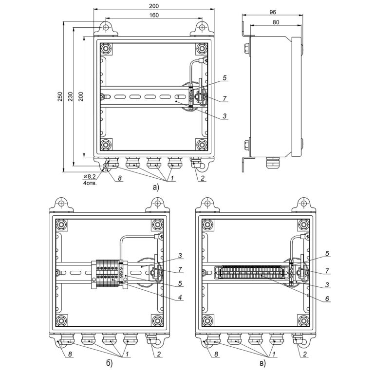 Коробка монтажная КМ-4 2