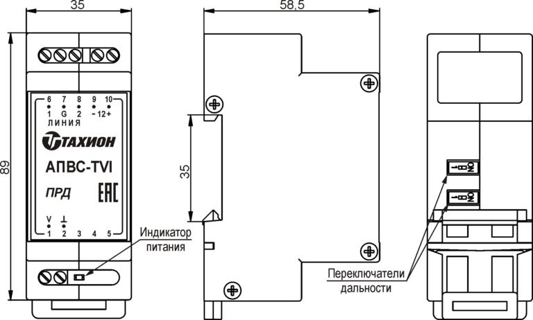 Устройство и габаритные размеры АПВС-TVI передатчик