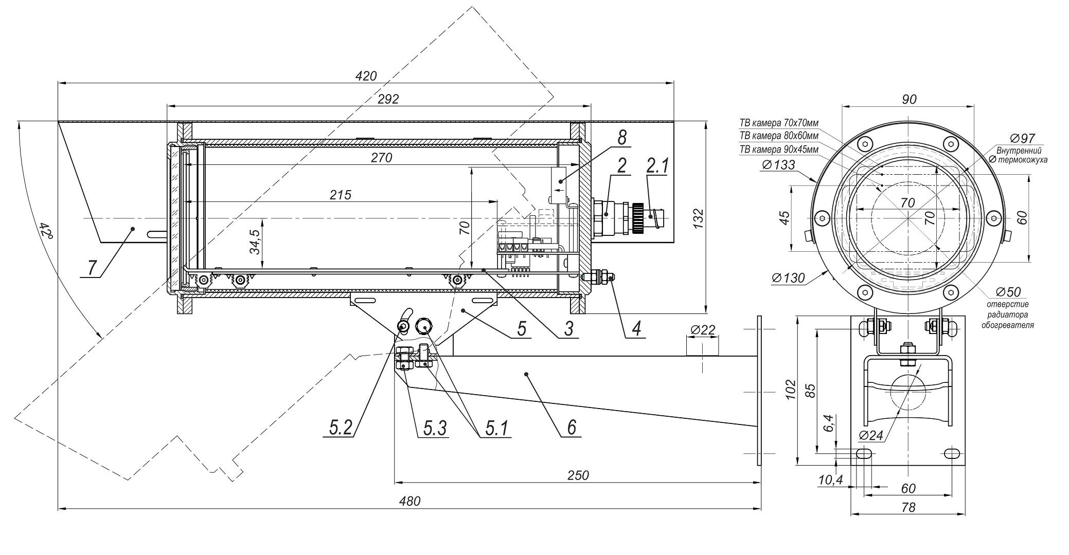 Состав и габаритно-установочные размеры ТГБ-8Г Ех