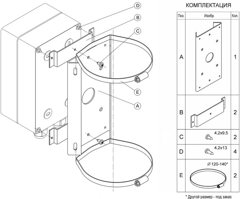Монтаж кронштейна КС-3 для крепления БПГ-36Вт на квадратные и круглые опоры