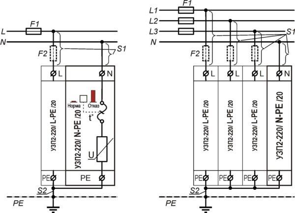 Схемы подключения УЗП2-220/N-PE/20 для однофазной сети и для трехфазной сети