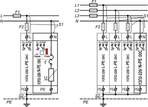 Схемы подключения УЗП2-220/N-PE/20С для однофазной сети и для трехфазной сети