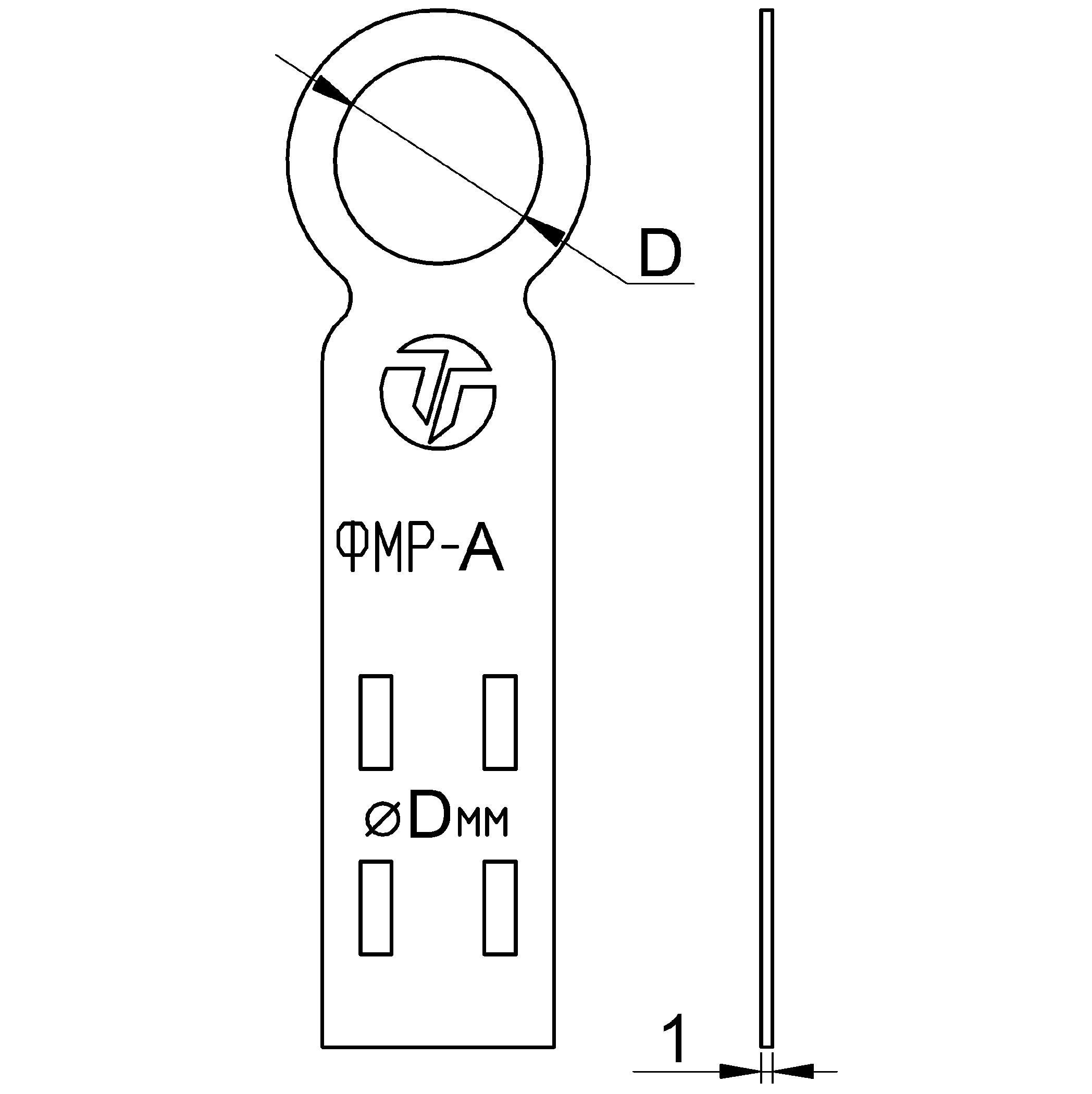 Фиксатор металлорукава