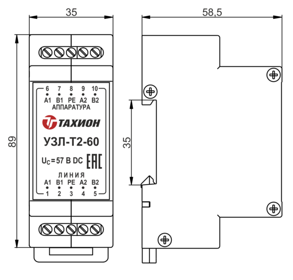 Габаритные размеры УЗЛ-T2-60 (-150)