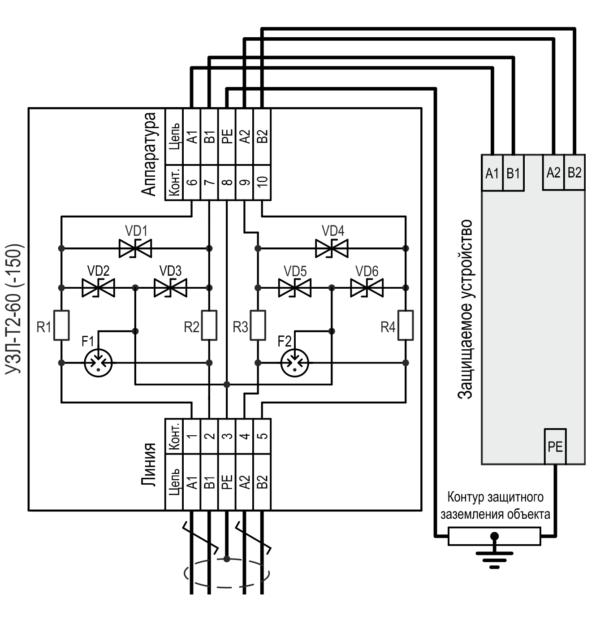Схема подключения УЗЛ-T2-60 (-150)