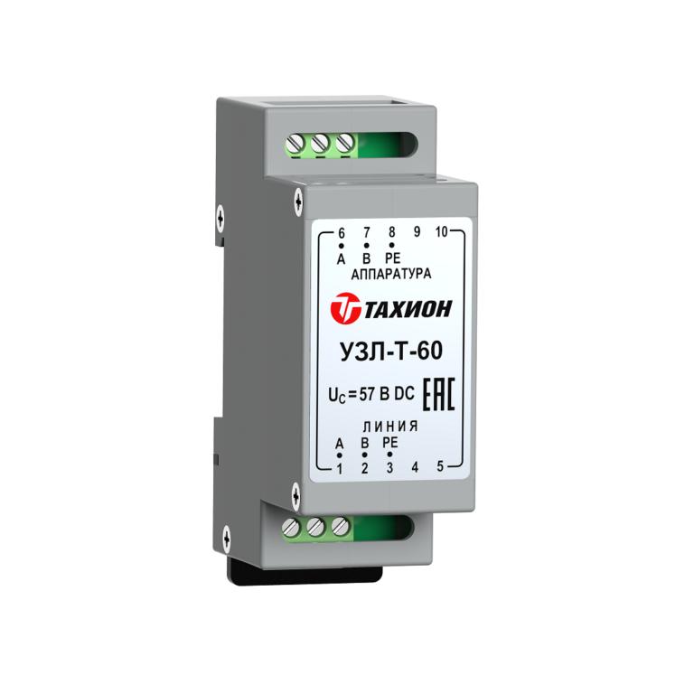 Устройства защиты оборудования телефонии УЗЛ-Т-60