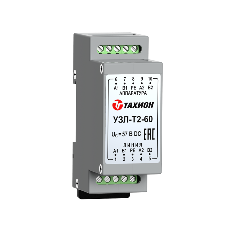 Устройства защиты оборудования телефонии УЗЛ-T2-60