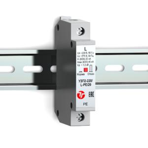 Устройство защиты класса II электрооборудования распределительных сетей 220 (230) В AC от импульсных перенапряжений <br>УЗП2-220/L-PE/20 14